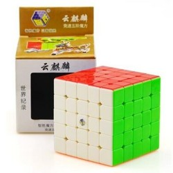 Cubo Yuxin Cloud Kylin 5x5